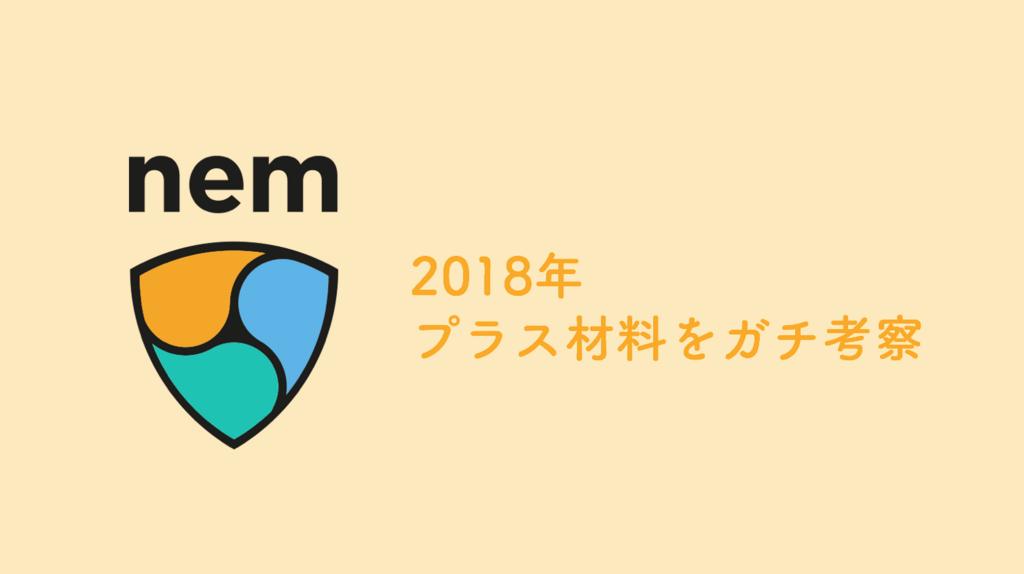 f:id:keita-agu-ynu:20171228033007p:plain