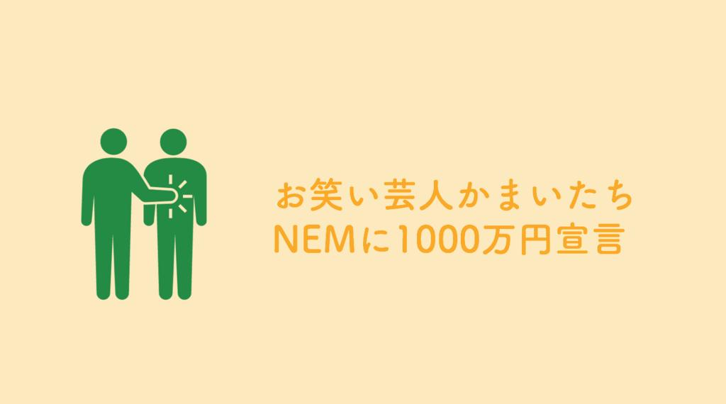 f:id:keita-agu-ynu:20171228033958p:plain