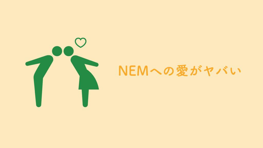 f:id:keita-agu-ynu:20171228034147p:plain