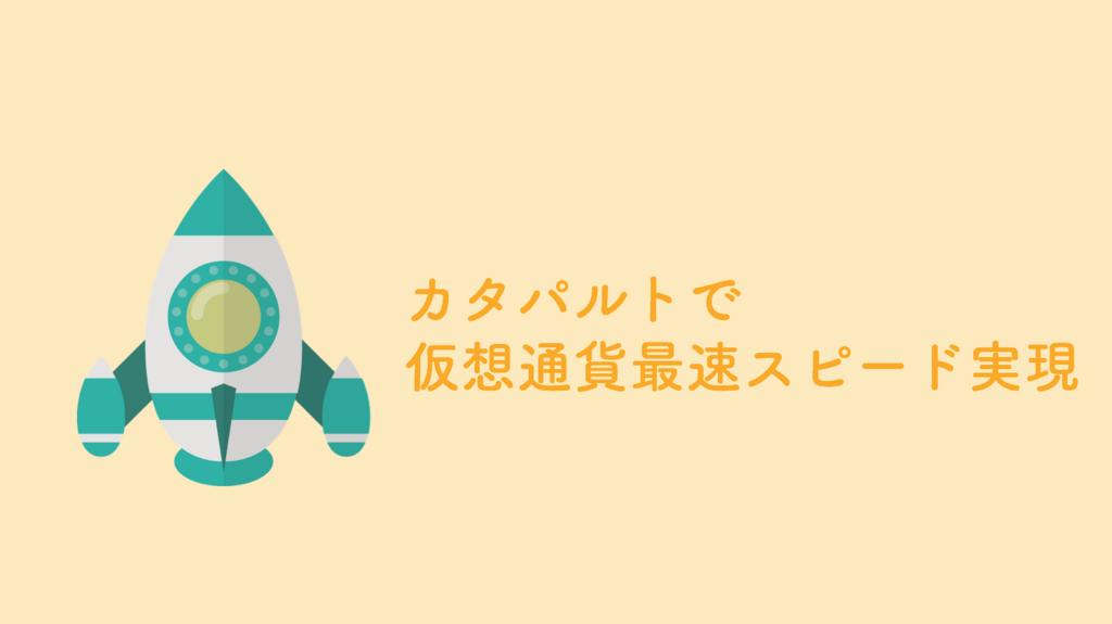 f:id:keita-agu-ynu:20171228034223p:plain