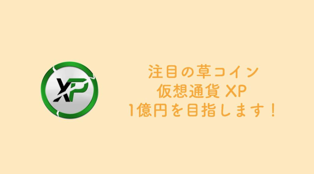 f:id:keita-agu-ynu:20180113083325p:plain