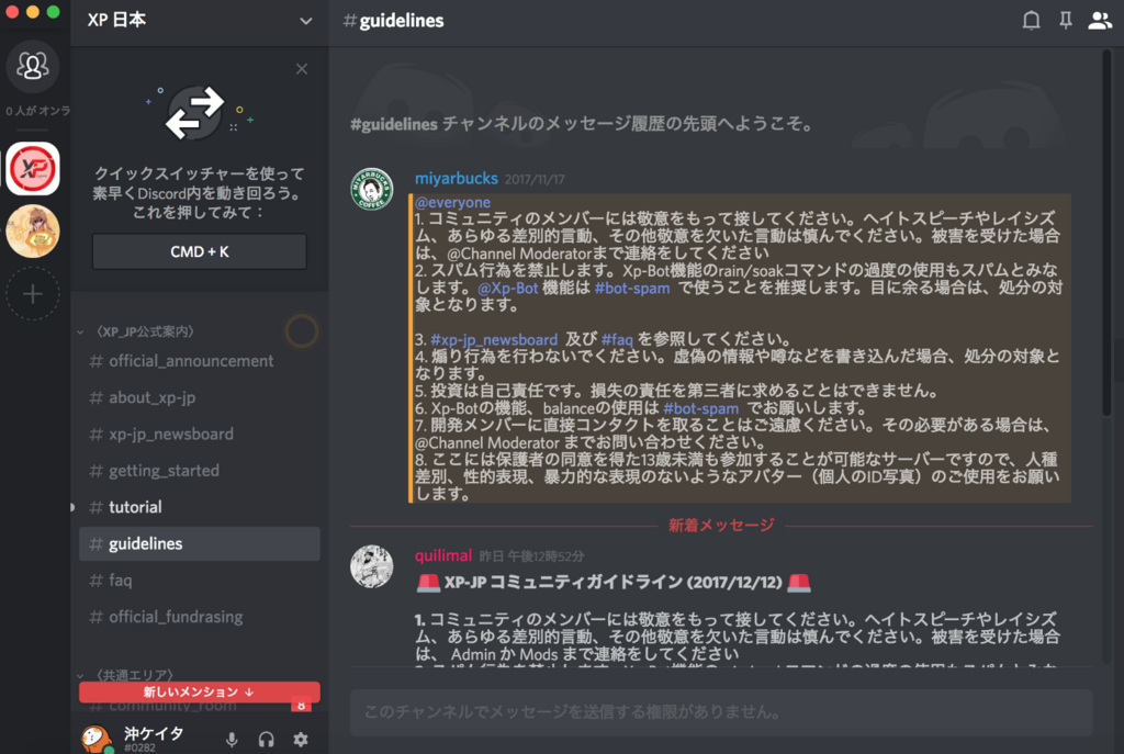 f:id:keita-agu-ynu:20180113085730p:plain
