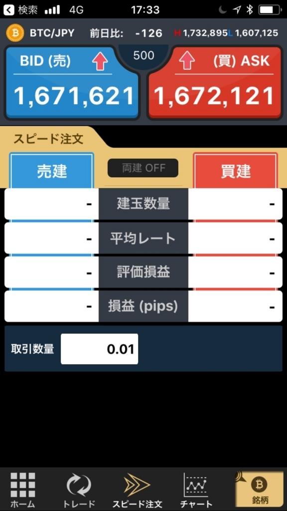 f:id:keita-agu-ynu:20180115055218j:plain