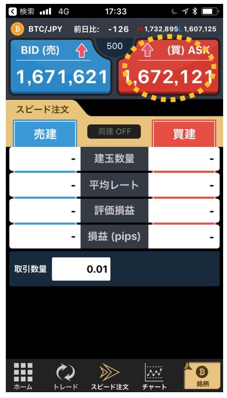 f:id:keita-agu-ynu:20180115055919p:plain