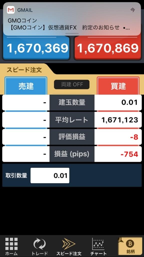 f:id:keita-agu-ynu:20180115060052j:plain