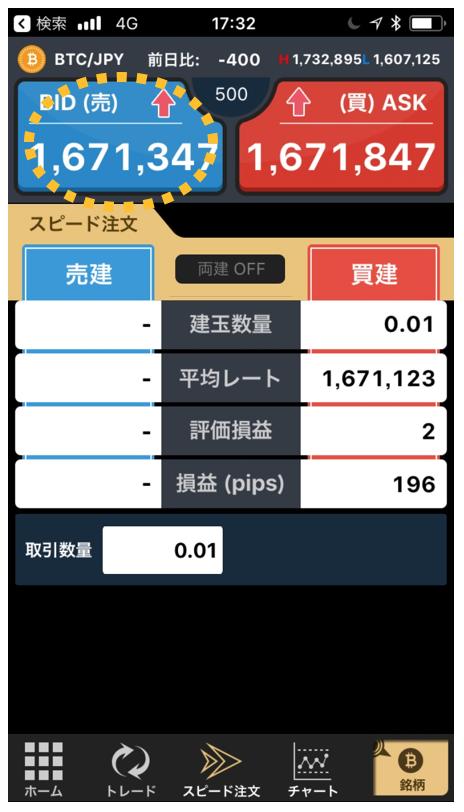 f:id:keita-agu-ynu:20180115060624p:plain