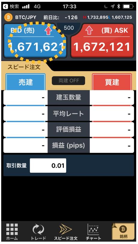 f:id:keita-agu-ynu:20180115061300p:plain