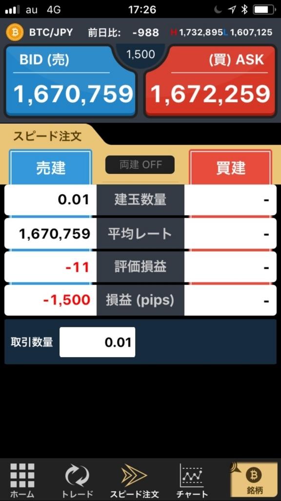 f:id:keita-agu-ynu:20180115061503j:plain