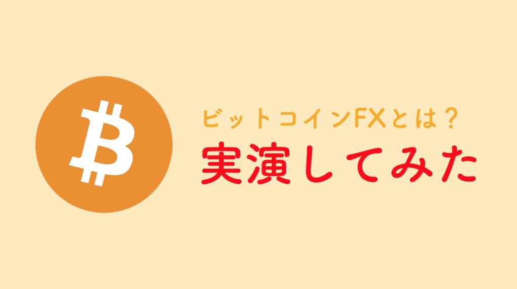 f:id:keita-agu-ynu:20180115073520p:plain