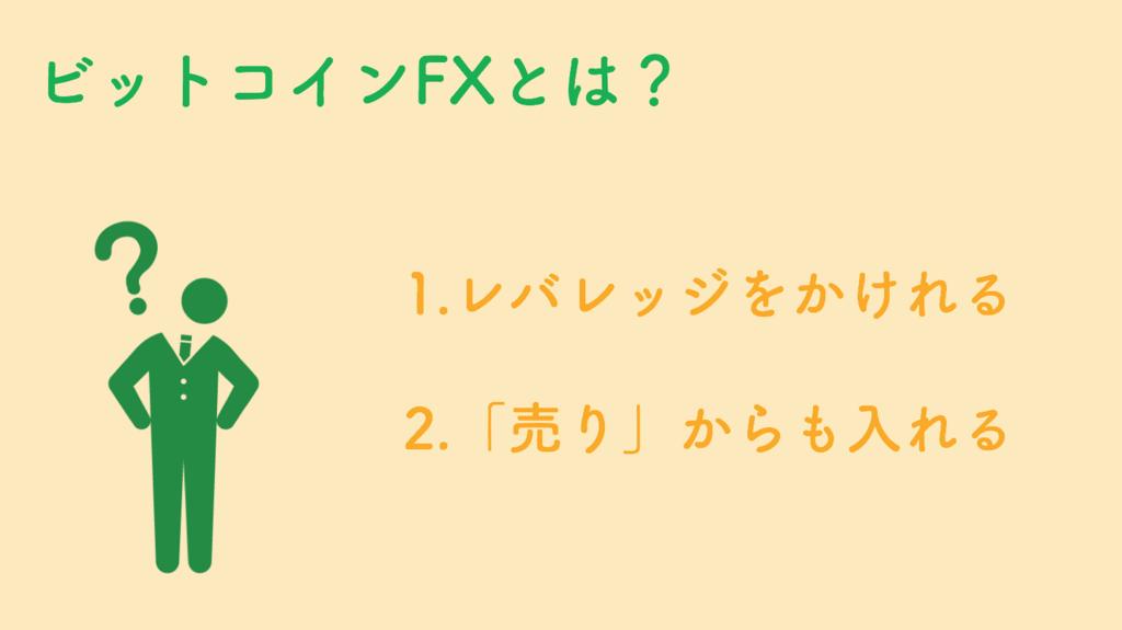 f:id:keita-agu-ynu:20180115073915p:plain