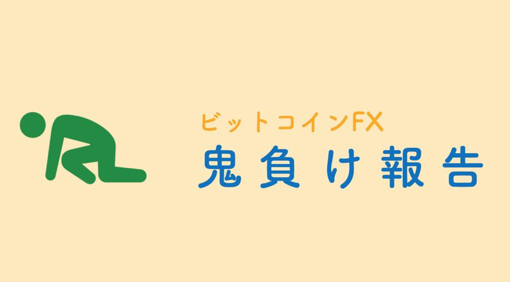 f:id:keita-agu-ynu:20180115074546p:plain