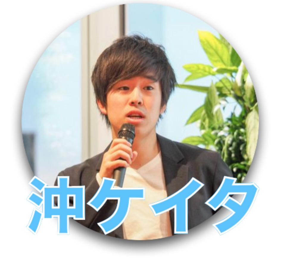f:id:keita-agu-ynu:20180117072840p:plain
