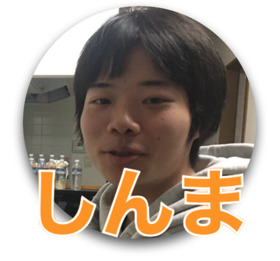f:id:keita-agu-ynu:20180117080824p:plain