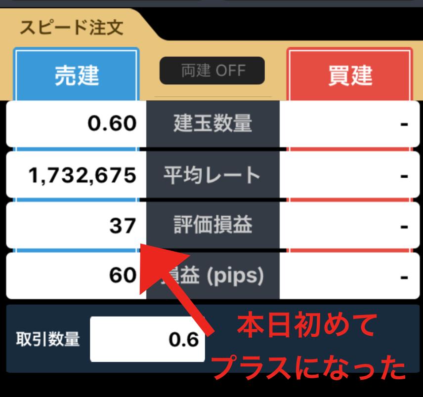 f:id:keita-agu-ynu:20180121084418p:plain