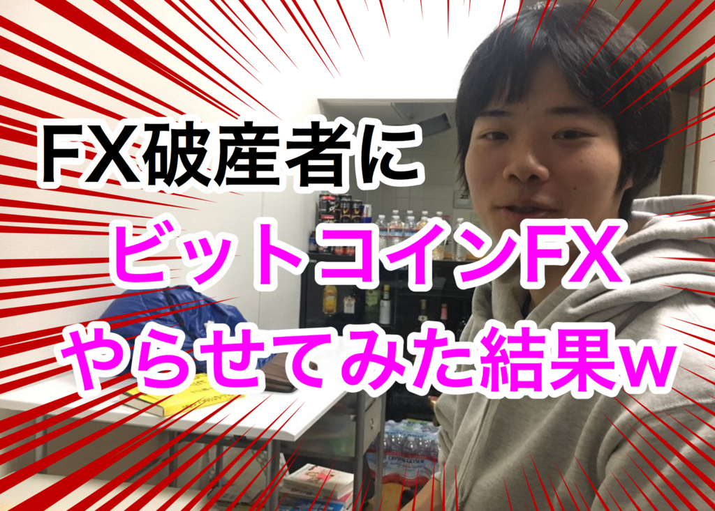 f:id:keita-agu-ynu:20180121103126j:plain