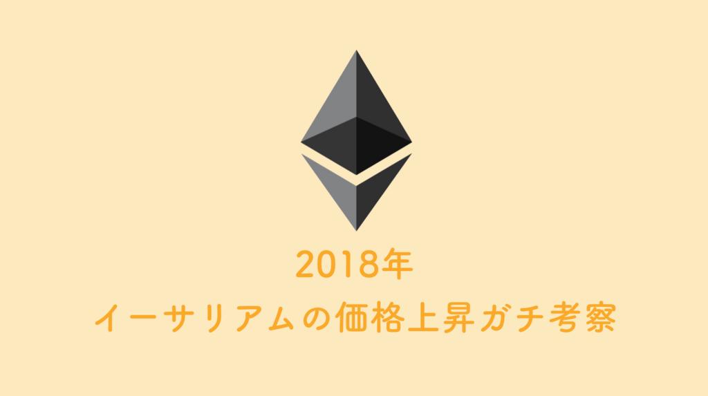 f:id:keita-agu-ynu:20180127100919p:plain