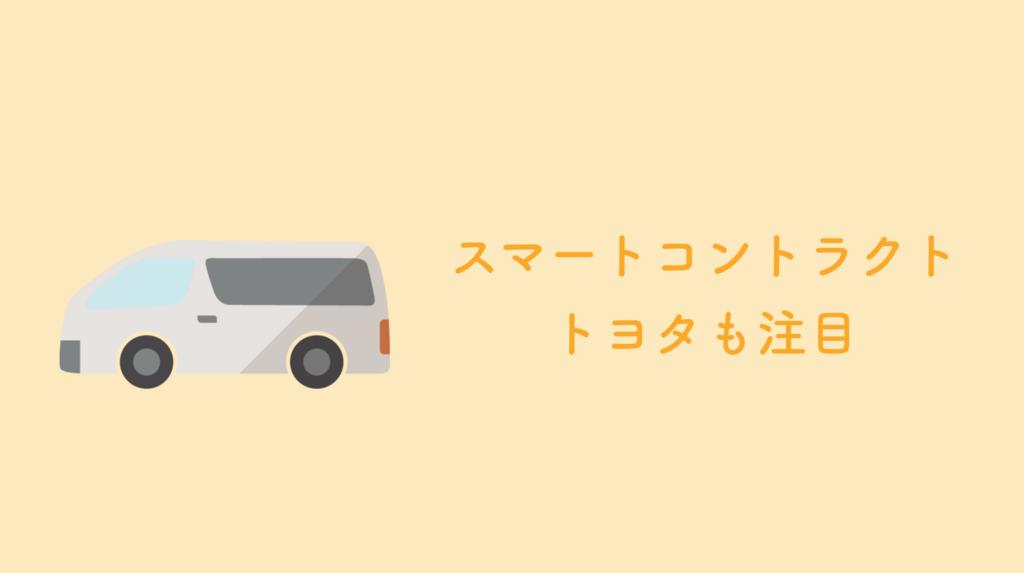 f:id:keita-agu-ynu:20180127102420p:plain