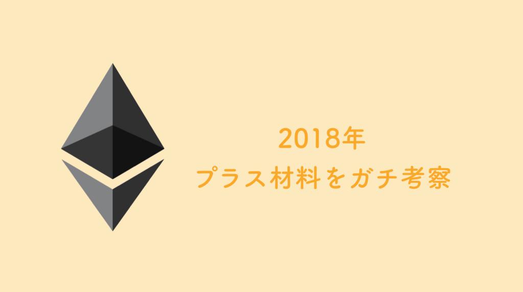 f:id:keita-agu-ynu:20180127102603p:plain