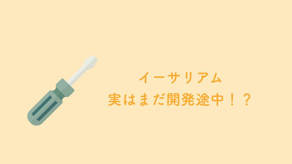 f:id:keita-agu-ynu:20180127102813p:plain