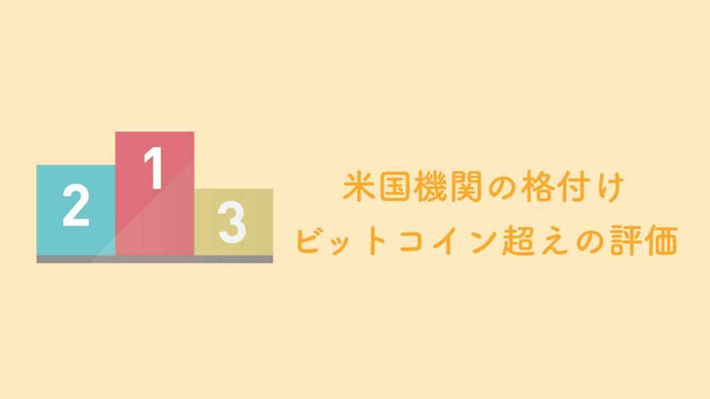 f:id:keita-agu-ynu:20180127105418p:plain