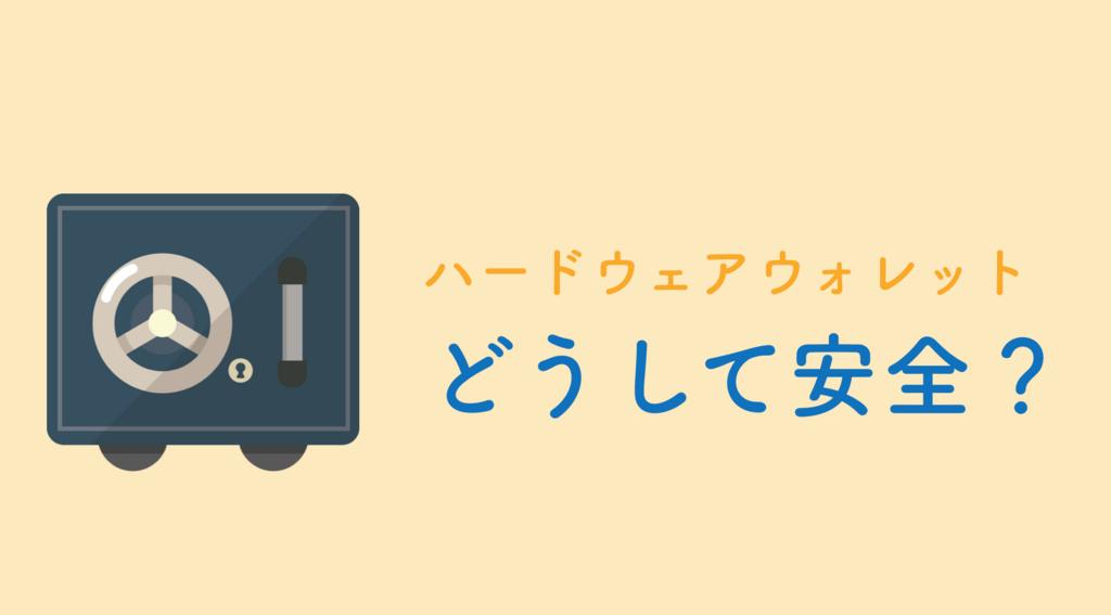 f:id:keita-agu-ynu:20180202130445p:plain