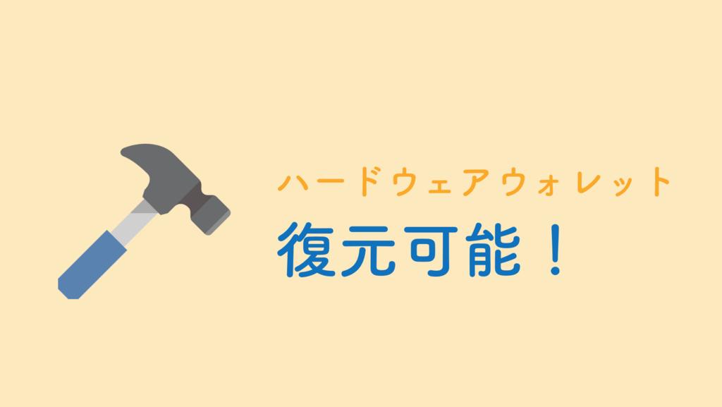 f:id:keita-agu-ynu:20180202130839p:plain