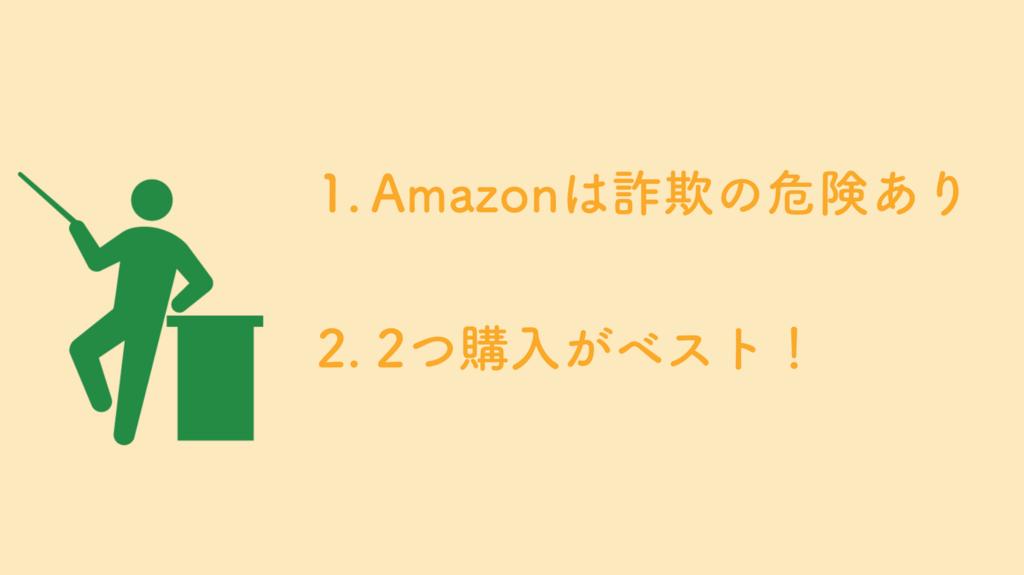 f:id:keita-agu-ynu:20180202131918p:plain