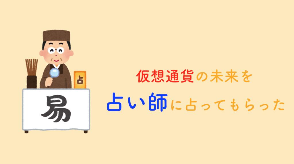 f:id:keita-agu-ynu:20180210220713p:plain