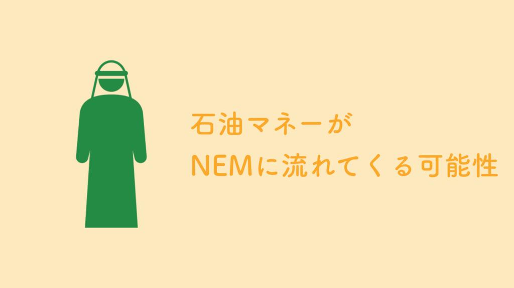 f:id:keita-agu-ynu:20180607102132p:plain