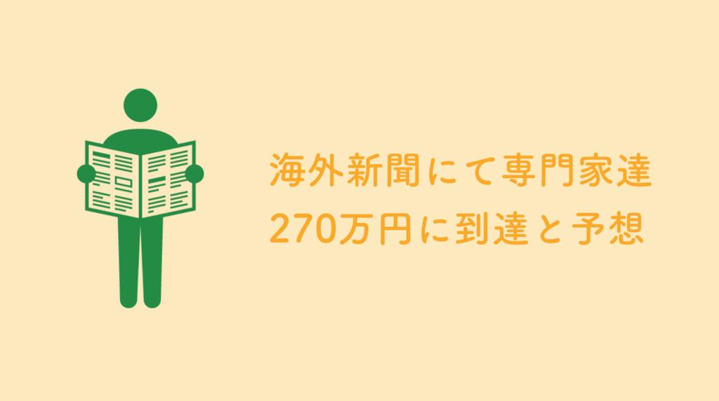 f:id:keita-agu-ynu:20180607104507p:plain