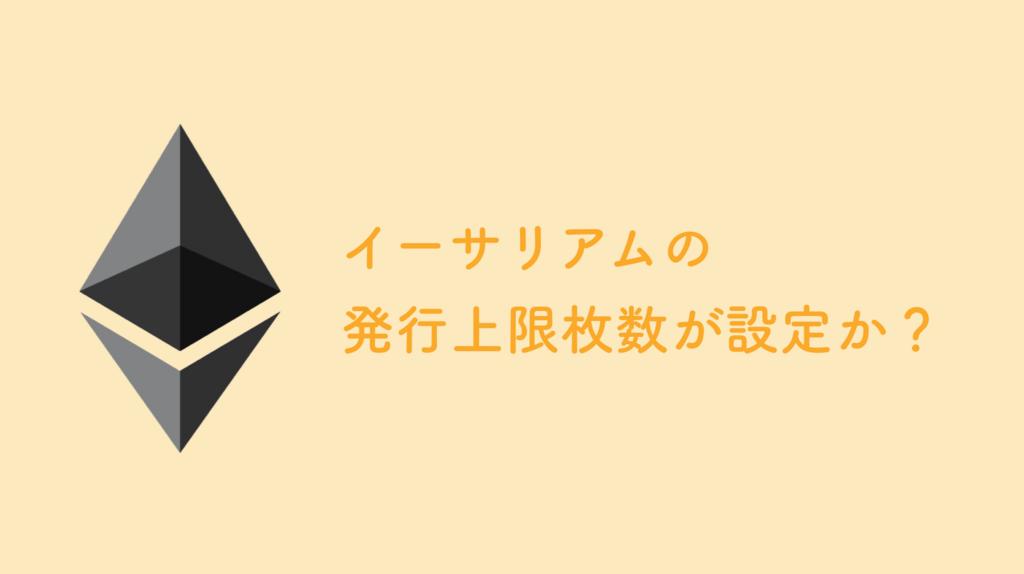 f:id:keita-agu-ynu:20180607104803p:plain