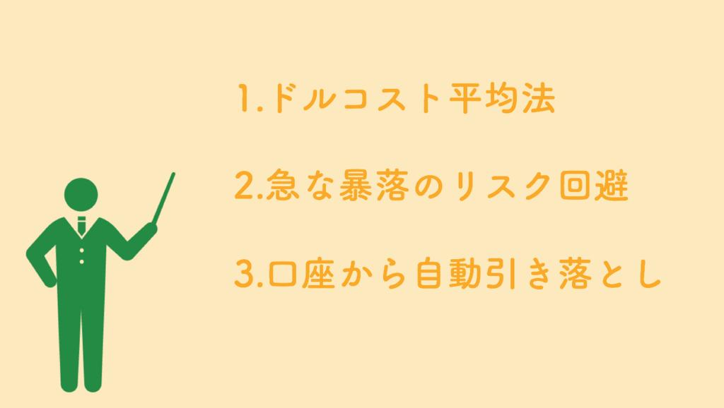 f:id:keita-agu-ynu:20180701174158p:plain