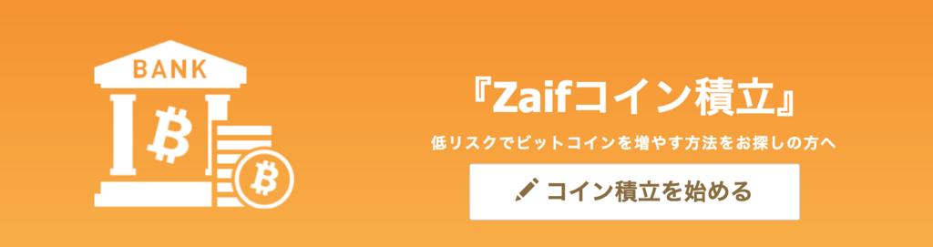 f:id:keita-agu-ynu:20180701174256p:plain