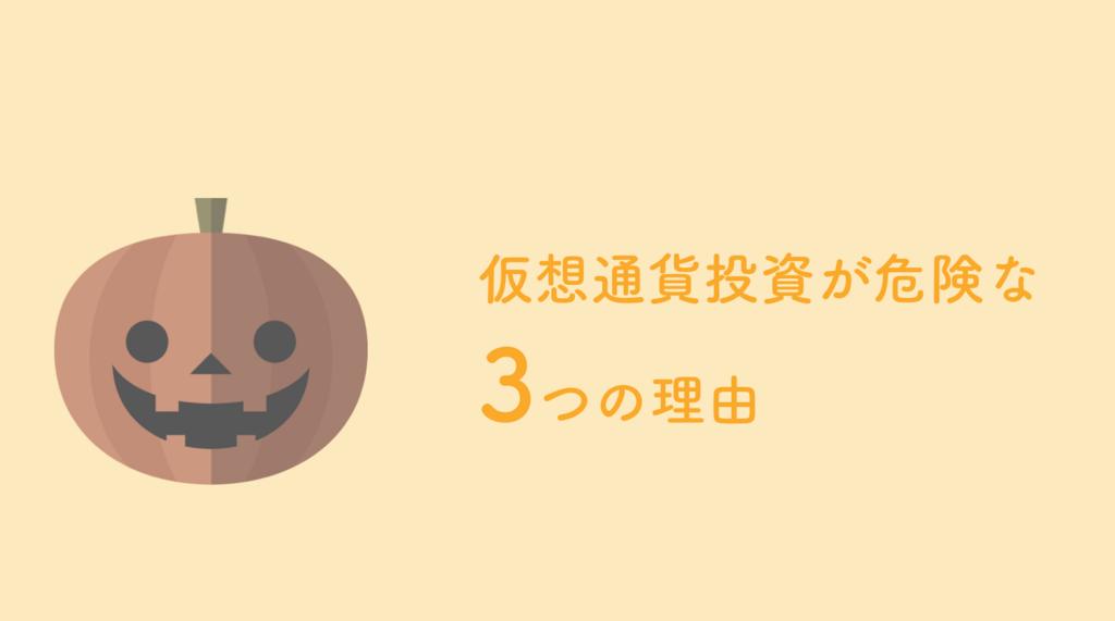 f:id:keita-agu-ynu:20180701175326p:plain