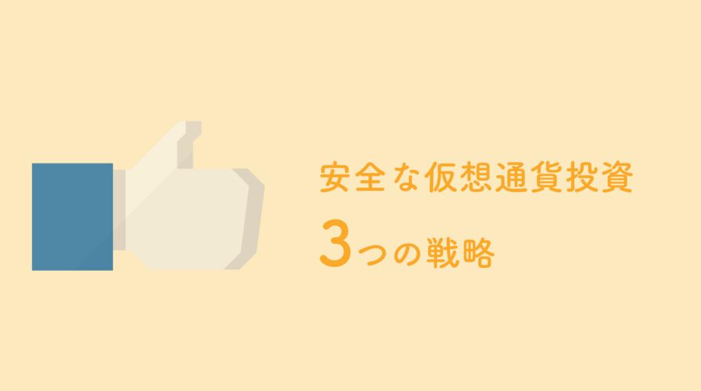 f:id:keita-agu-ynu:20180701175455p:plain