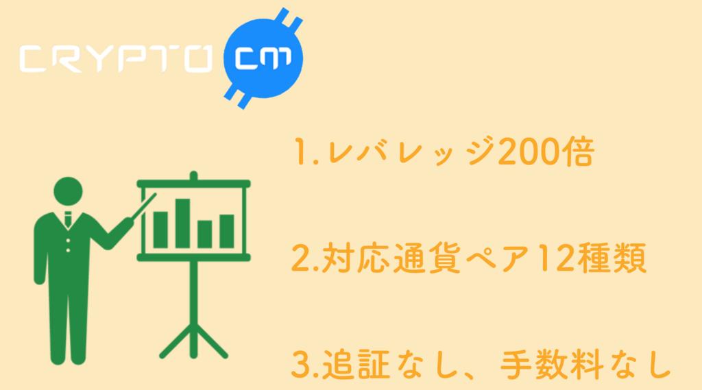 f:id:keita-agu-ynu:20180719221509p:plain