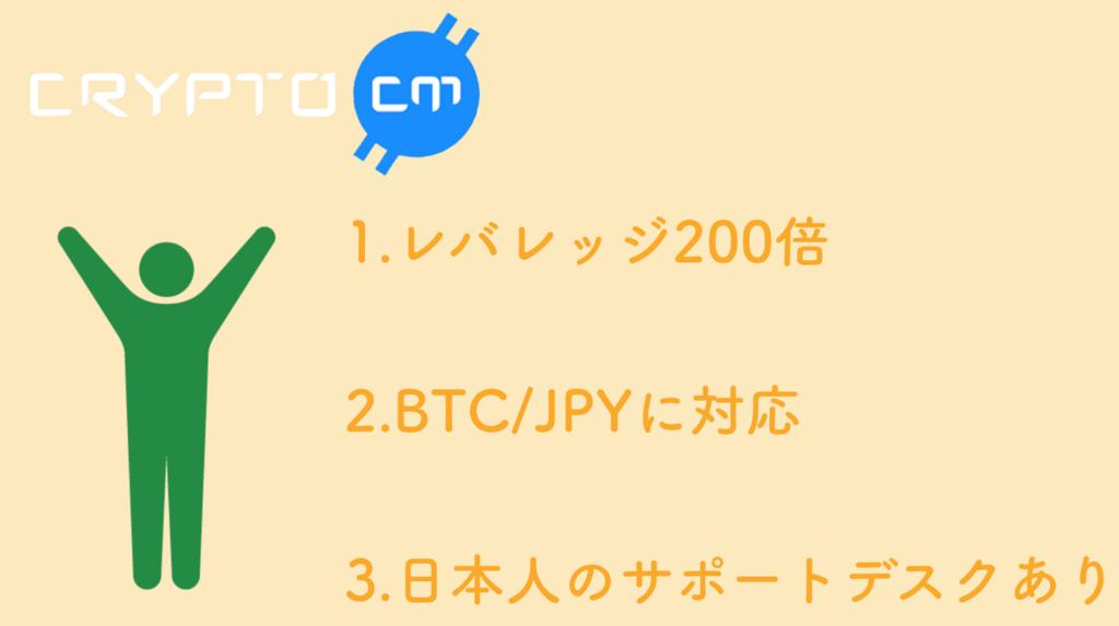 f:id:keita-agu-ynu:20180719221656p:plain