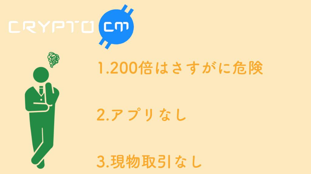f:id:keita-agu-ynu:20180719221838p:plain