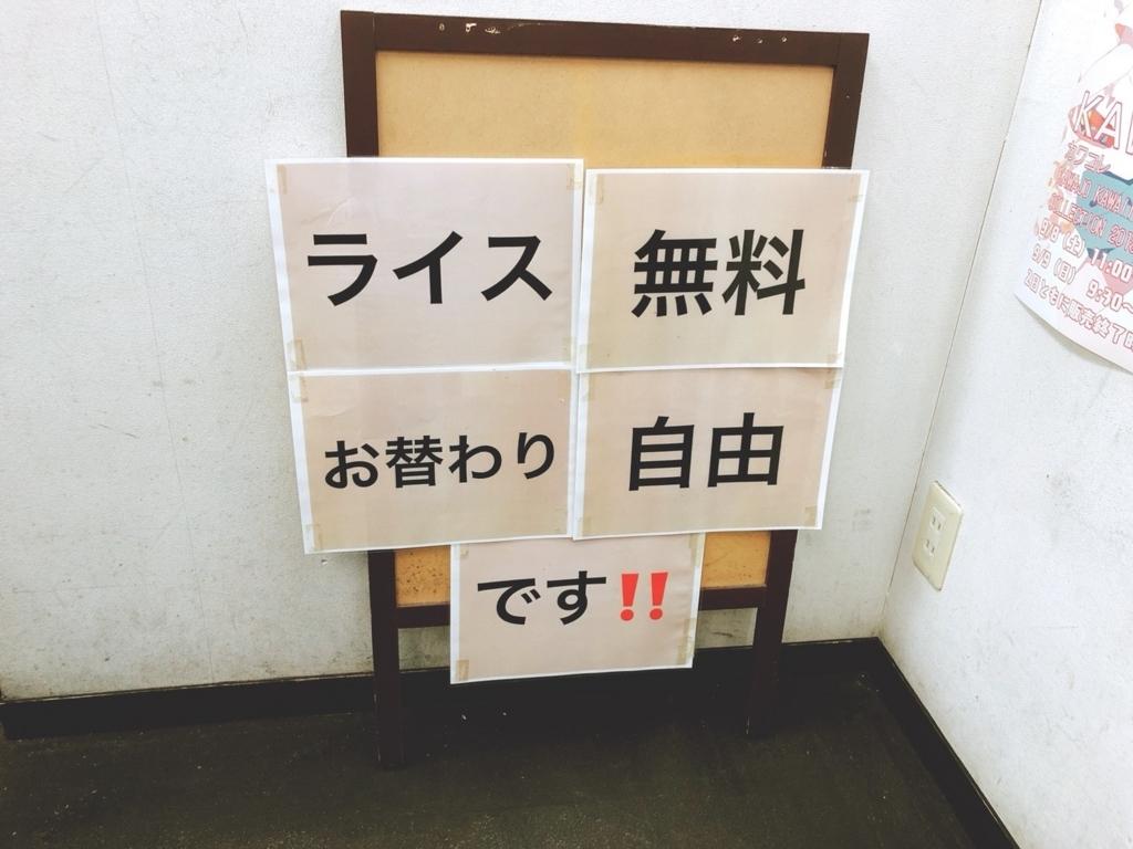 f:id:keita-agu-ynu:20180802144344j:plain