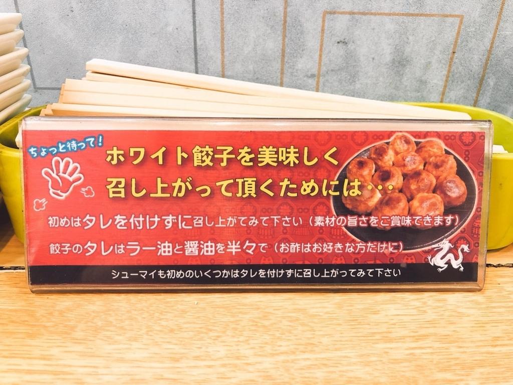 f:id:keita-agu-ynu:20180810162812j:plain