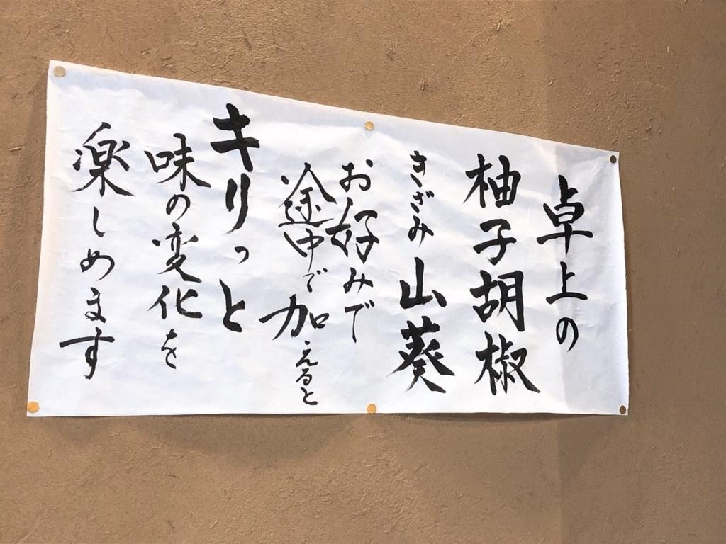 f:id:keita-agu-ynu:20180816201415j:plain