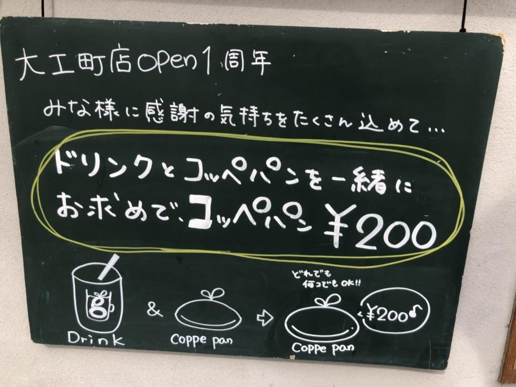 f:id:keita-agu-ynu:20180826194420j:plain