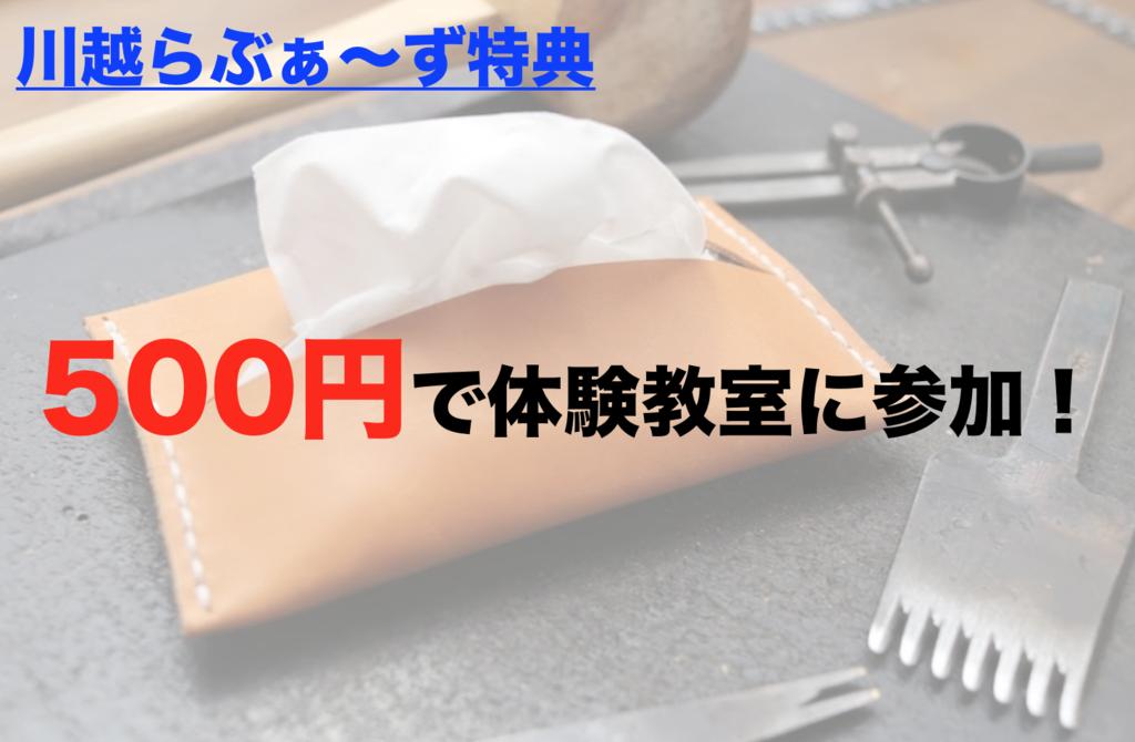f:id:keita-agu-ynu:20180901222628p:plain