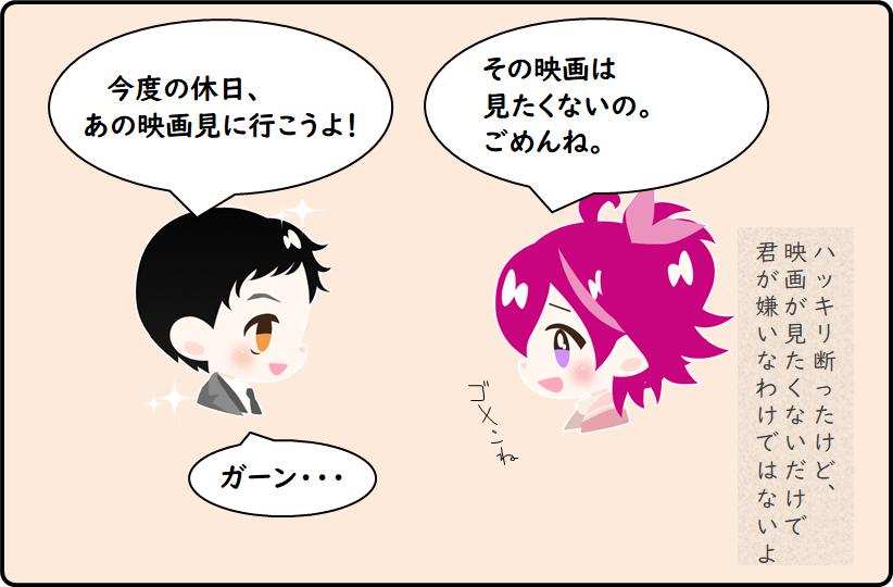 f:id:keita-shiratori:20190303090904p:plain