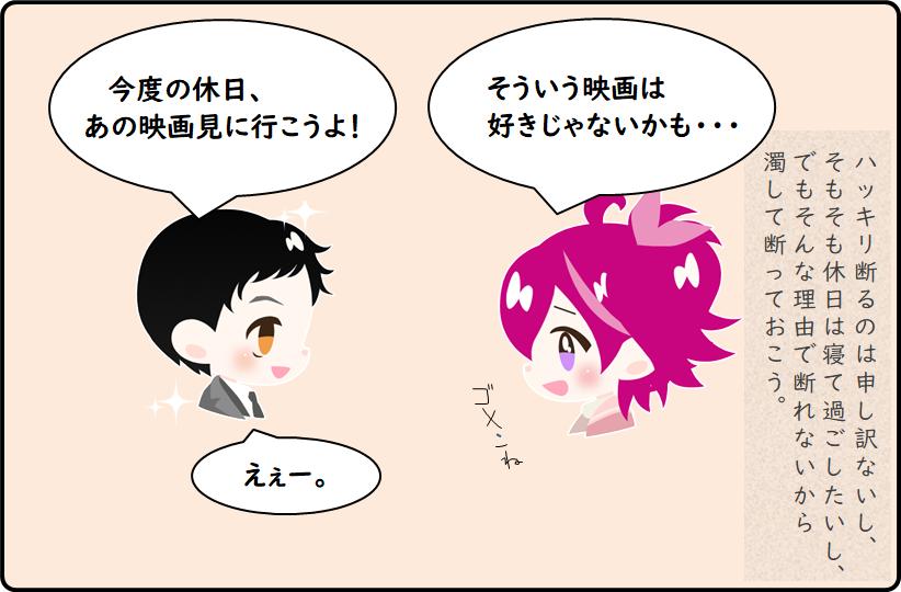f:id:keita-shiratori:20190303092131p:plain