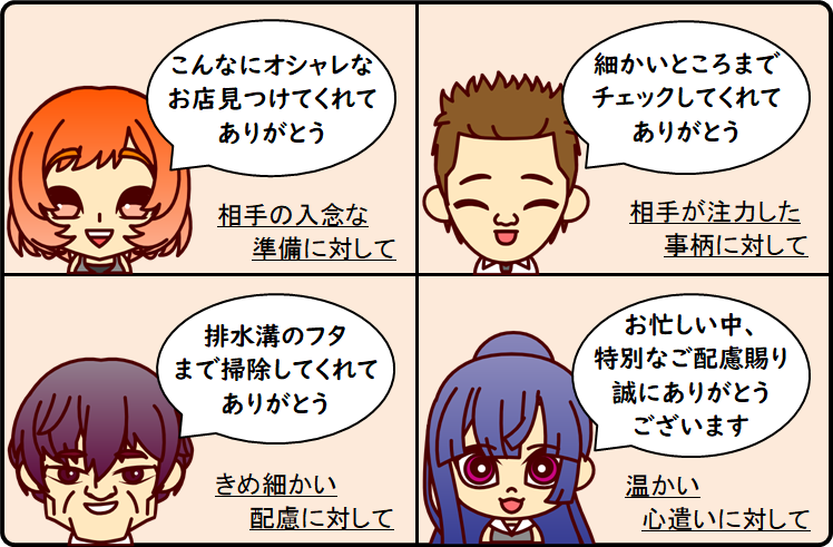 f:id:keita-shiratori:20190305013616p:plain