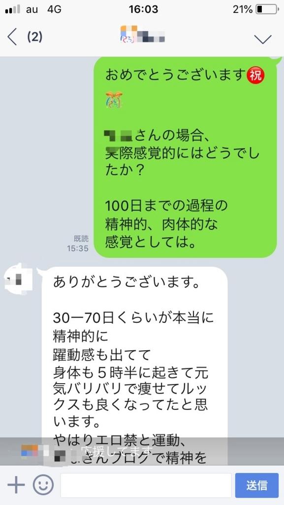 f:id:keita0206:20180628184504j:plain