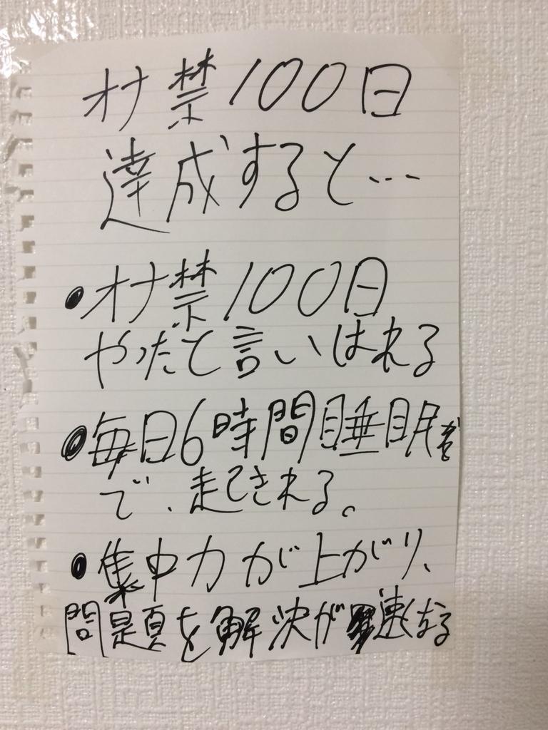 f:id:keita0206:20180916192645j:plain