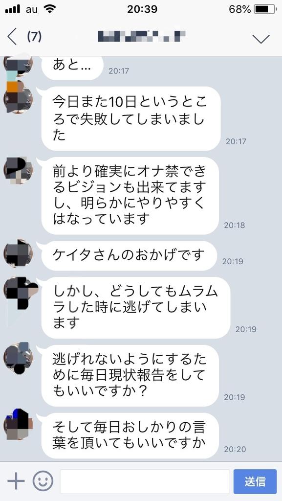 f:id:keita0206:20180926172925j:plain