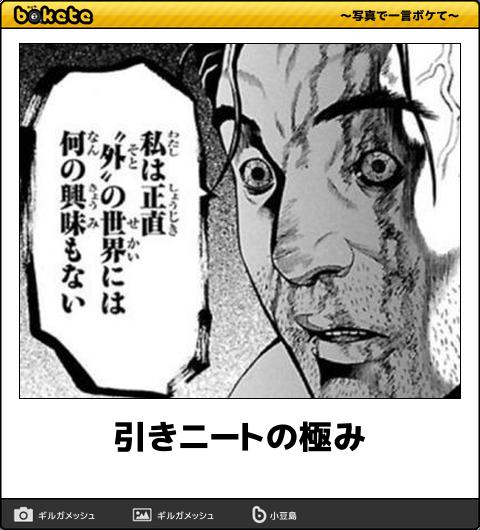f:id:keita0206:20181024161803p:plain